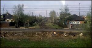 Pogled iz vlaka