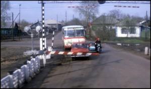 Željeznički prijelaz