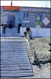 Zabajkalsk