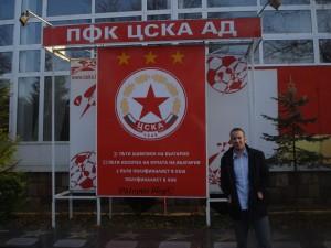 CSKA Sofija