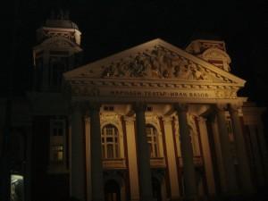 Narodni teatar Ivan Vazov