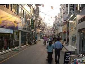 yosu-ulica