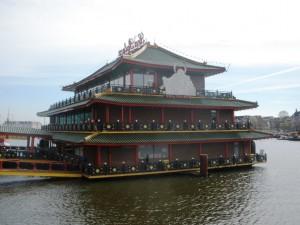 Sea palace - kineski restoran