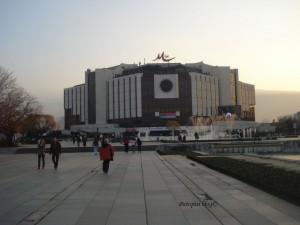 Palača kulture