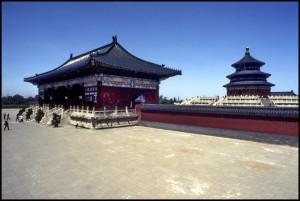 Nebeski hram