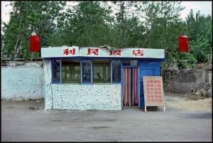 ugostiteljski objekt...restoran