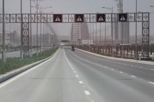 Gradske ceste