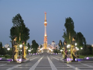 Najveća fontana na svijetu