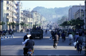 Ulice grada Yantaia