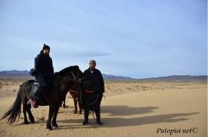 Za uspomenu iz pustinje