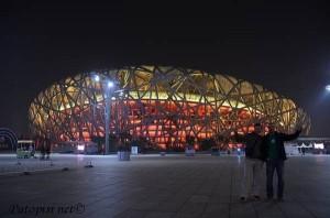 Slika 16. Olympic Sports Center Station