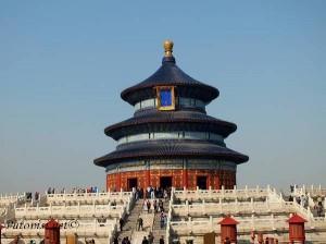 Slika 18. Nebeski hram