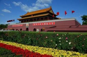 Slika 3 Tianmen vrata, južna vrata Zabranjenog grada