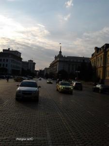 Centar Sofije
