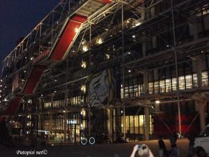 Centar George Pompidou 2