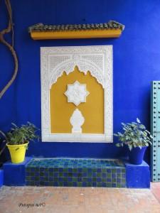 Dvije graste iz zgrade Musee Berbere