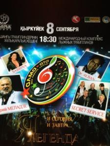 o su zvijezde u Kazahstanu