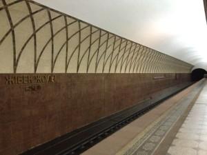 Metro u Almaty