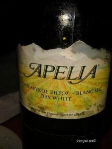 Bijelo vino