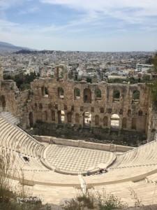 Odeon, pogled iz zadnjeg reda