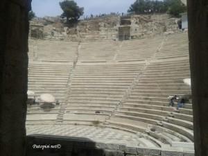Odeon Heroda Atičkog