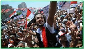 Trg Tahrir