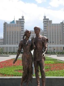 Astana - spomenik paru