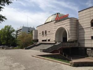 Banja Arasan u Almaty