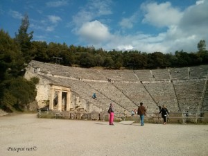 Epidaur - teatar