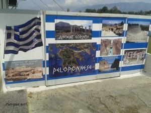 Korint reklamni pano