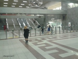 Metro stanica
