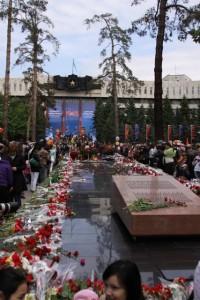 Vječna vatra u Almaty