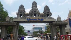 Ulazimo u Kambodžu