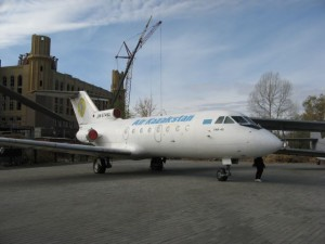 Bivsi avio prijevoznik u Kazahstanu