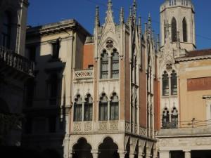 Slika 5: Gradska uprava
