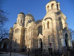 Katedrala rođenja Kristova