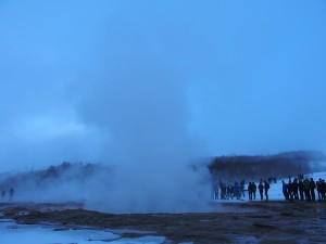 Erupcija gejzira