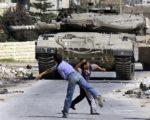 Izrael i Palestina - iglom preko granice