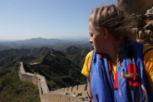 Pogled s Kineskog zida