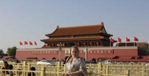 Trg Tianmen