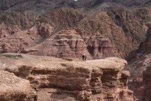Čarinski kanjon
