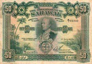 Sarawak banknote