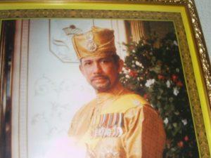 ovdašnji vladar Bruneja