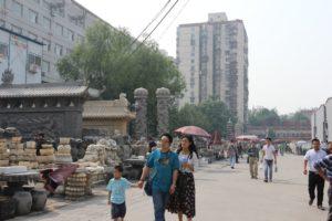 peking-mlada-obitelj