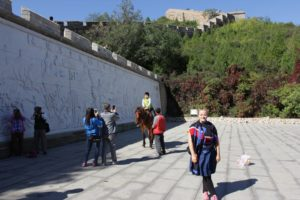 kineski-zid-antonija