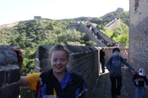 kineski-zid-antonija2