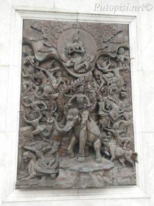 Reljefi iz mitologije