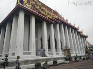 Phra Ubosot na mramornoj platformi