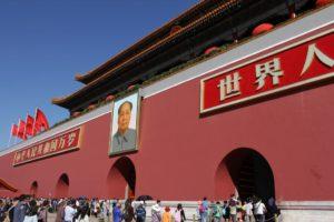 Mauzolej Mao Ze Donga