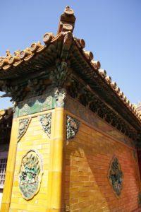 Carska palača - ornamenti